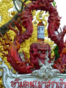 Wat Rong Khun White Temple Thailand Whisky Bottle