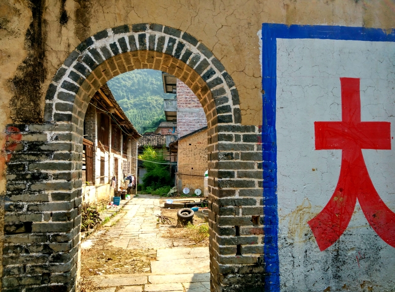 Xingping Fishing Village Archways