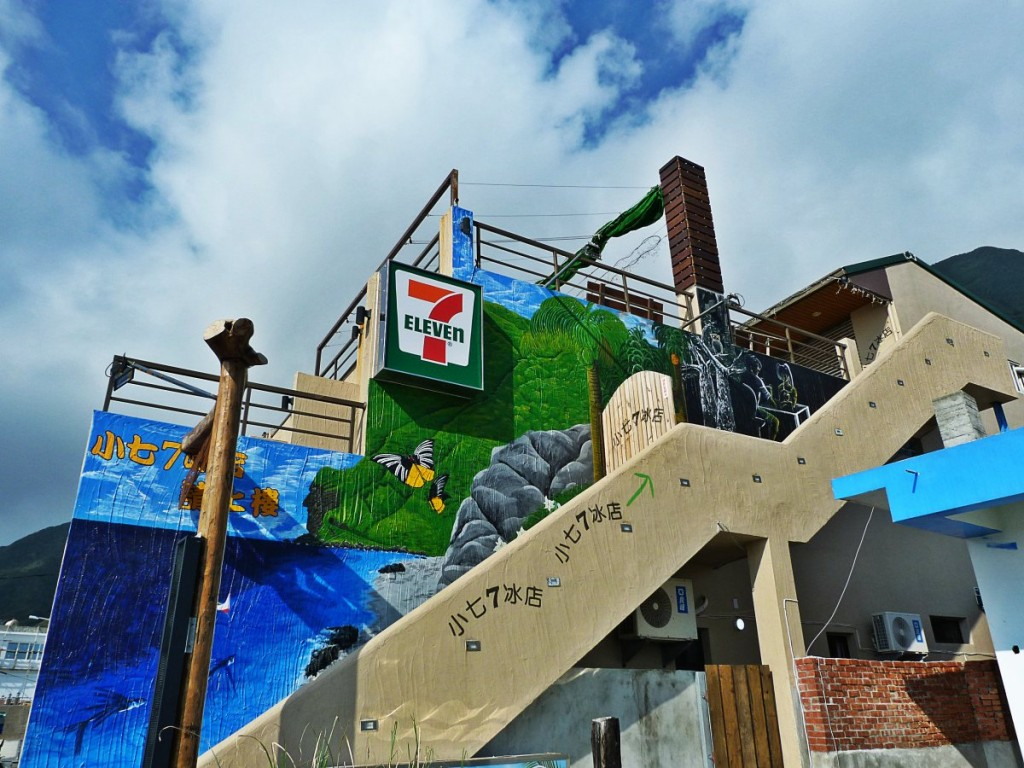 Lanyu Island Architecture Seven Eleven